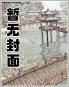 重生香江之金融帝國