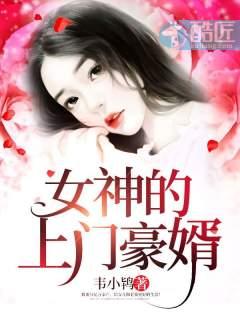 趙旭李晴晴小說免費全文免費閱讀