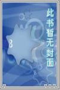 刀劍江湖夢